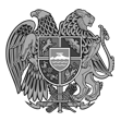 Republic of Armenia Ministry of Finance